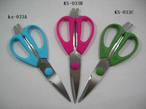 Kitchen Scissors (KS033A,B,C)