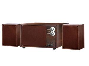 2.1 Speaker (JZ-267)