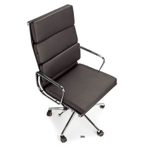 High Back PVC Swivel Office Chair