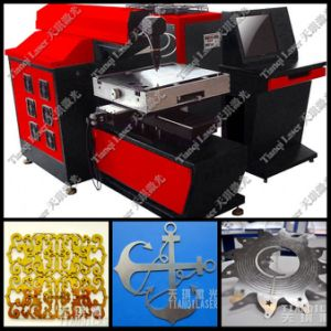 Aluminum / Brass / Copper / Zinc Small Size Laser Metal Cutting Machine (TQL-LCY500-0404)