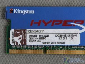 DDR2 Memory Module / DDR2 800MHz / RAM Memory Modules