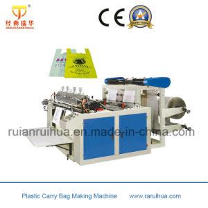 Drawstring Plastic Bag Manufacturing Machine pictures & photos