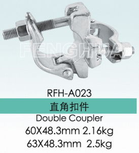 Double Coupler (RFH-A023) pictures & photos