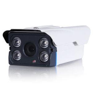 """1/3"""" CMOS 800tvl 4 PCS H. LED IR Light Waterproof IR Bullet CCTV Camera pictures & photos"""