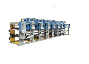 Innovo Plastic Colour Printing Machine pictures & photos