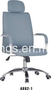 Simple Design PU Seat Armrest Swivel Office Chair
