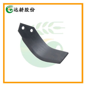 C Type Rotavator Blade with Yuangeng Brand From Chinese Factory pictures & photos