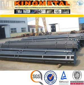 Seamless Carbon Steel Ms Mild Steel Pipe Price pictures & photos