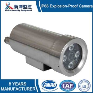 Top 10 Explosion-Proof Infrared CCTV Camera