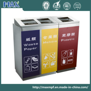 Open Top Three Containers Waste Recycle Bin with Silk Screen pictures & photos