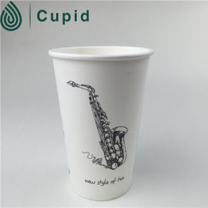 9oz Company Office Use Disposable Paper Cups pictures & photos