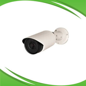 Star Light Ahd Security Camera pictures & photos