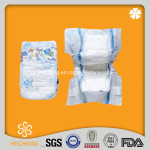 Good Quality & High Absorbent Breathable Cotton Baby Diaper (A-CAD) pictures & photos
