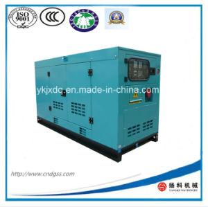 20kVA~56kVA Soundproof Diesel Generator with Isuzu Motor pictures & photos