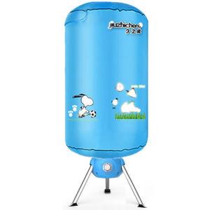 Portable Clothes Dryer/Clothes Dryer (JC-Y12)