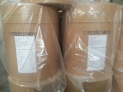 Dl-Methionine Feed Grade/Food Grade