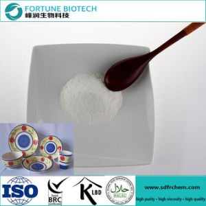 Fortune High Quality CMC Thickener Additive Sodium Carboxy Methyl Cellulose pictures & photos