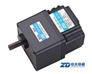 25watt 110v/220v High Voltage BLDC Gear Motor pictures & photos