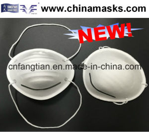 Single Layer Disposable Dust Mask pictures & photos
