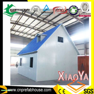 Luxury Prefabricated House for Living pictures & photos