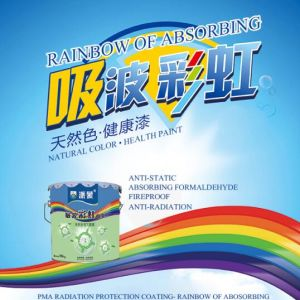 2017 Pma Colorful Rainbow Absorbing Radiation Interior Latex Top Coating pictures & photos