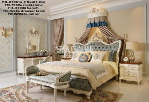 Classical Wooden Bedroom Furniture (FB-B7001A-2)