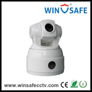Auto Tracking Video Camera, CMOS Conferencing Vodeo Camera pictures & photos