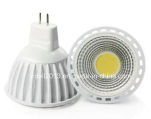 New Distributor Wanted GU10 MR16 5W Dimmable COB LED Cup Lamp Bulb Commercial Lighting Downlight Spotlight with Ce Paypal L/C Payment pictures & photos