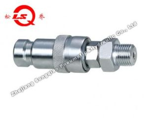 Lkji Super High Pressure Quick Coupling pictures & photos