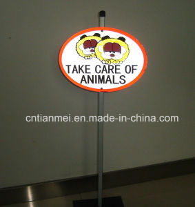 Customized Plastic Notice Sign, Caution Sign pictures & photos