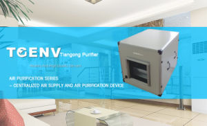 New Design HEPA&Activated Carbon Air Purifier J pictures & photos