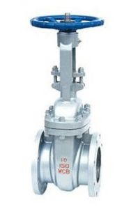 ANSI 165. B API600 Cast Steel Gate Valve (Z40H) pictures & photos