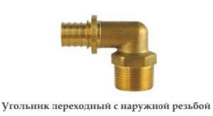Pex Pipe Fittings with Certificate - Male Elbow pictures & photos