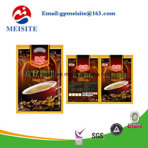 Food Packaging Bag for Nuts and Coffee and Powder and Dried Fruit pictures & photos