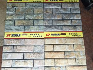 95X. 300 Inkjet Facing Bricks External Wall Tile Outdoor Ceramictile pictures & photos