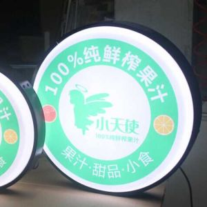 Aluminum Frame Combined Round Light Box for Advertising