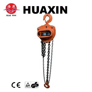 Hua Xin Good Price 1ton 3meter Chain Pulley Block pictures & photos