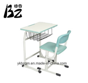 Furniture/Classroom/School /Table and Chair (BZ-0066) pictures & photos