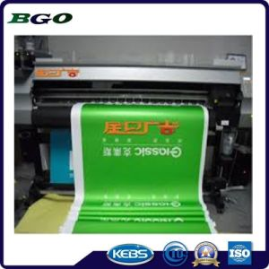 Matte Digital Printing Adhesive PP Film 120 pictures & photos