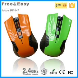 Dpi Adjustable 2.4G Wireless Mouse pictures & photos