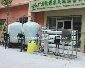 Factory Direct Sale 12t/H Water Filter System RO Water Making Machine pictures & photos