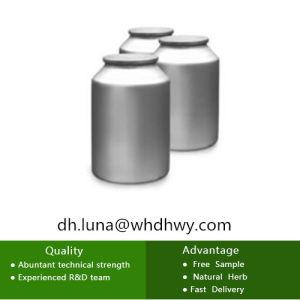 Supply Nutrition Supplement Powder 58-85-5 Vitamin Vitamin H pictures & photos