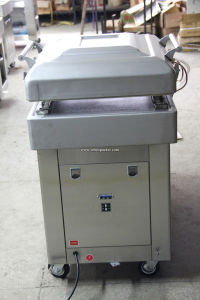 China Vacuum Machine for Food Packing pictures & photos