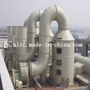 FRP GRP Fibreglass Gas Fume Scrubbing System pictures & photos