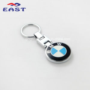 Hot Custom Popular Metal Keychain with Car Logo pictures & photos