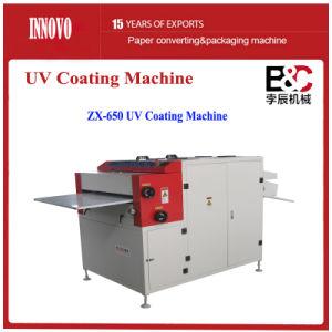 Semi Automatic Paper UV Coating Machine (650) pictures & photos