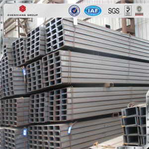 Good Price Mild Steel U Channel Profile pictures & photos