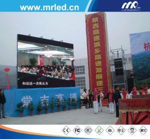 2015 Mrled P16mm Outdoor LED Stadium Screen / Perimetier Display (DIP346) pictures & photos