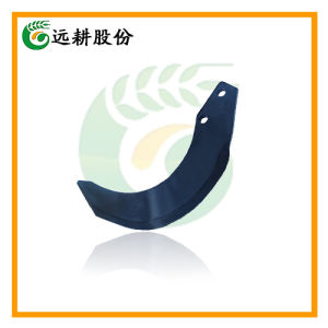 60si2mn High Quality and High Performance Power Tiller Blade pictures & photos