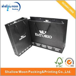Stamping Silver Logo Black Shopping Bag (QYZ064) pictures & photos